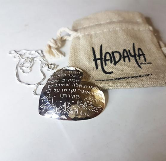 6adaf9fa5277f5 Heart | Hadaya, One of a Kind